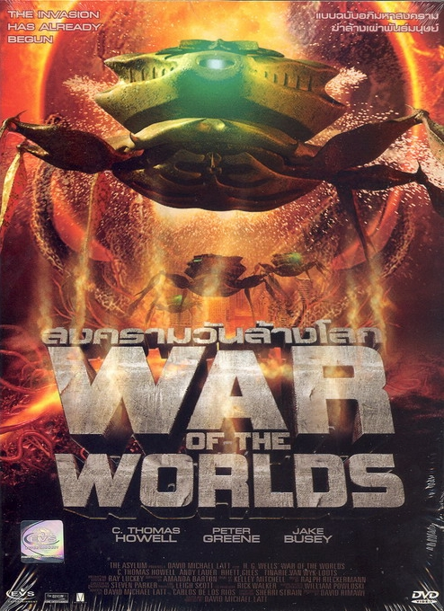 war of the worlds 2005 full movie in hindi