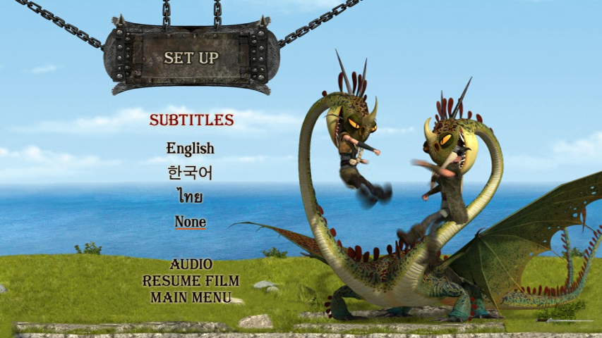 how to train your dragon dragon initiation programme video game