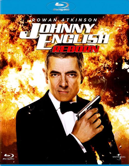 johnny english reborn ndash - photo #39