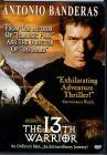 13th Warrior, The (DVD-R)