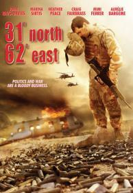 31 North 62 East (DVD-R)