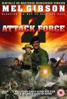 Attack Force Z (DVD-R)