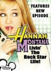 Hannah Montana Living The Rock Star Life! (DVD-R)