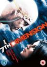 7th Dimension, The (DVD-R)