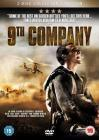 9th Company (Russian) (2-disc) (DVD-R)