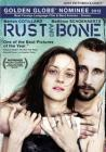 Rust And Bone (2012) (DVD-R)