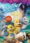 ZhuZhu Pets: Quest for Zhu (2011)(DVD-R)