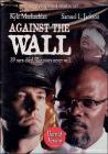 Against the Wall (DVD-R)