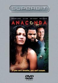 Anaconda (DVD-R)