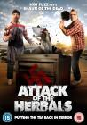 Attack of The Herbals (2012)(DVD-R)
