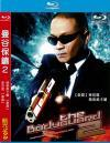Bodyguard 2, The (Thai) (Blu-ray)