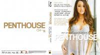 Penthouse - Pet of the Year Playoff 2008 (Blu-ray) (18+)