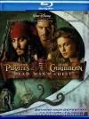 Pirates Of The Caribbean - Dead Man's Chest (BD-QuickPlay)
