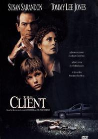 Client, The (DVD-R)