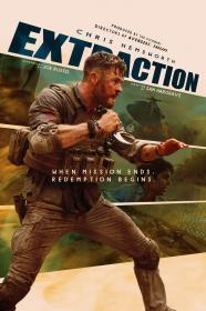 Extraction (2020) (DVD-R)