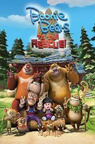 Boonie Bears To The Rescue (2019)(DVD-R)