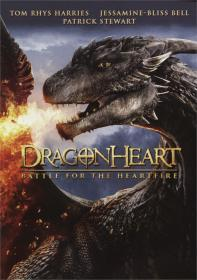 Dragonheart: Battle for the Heartfire (2017)(DVD-R)