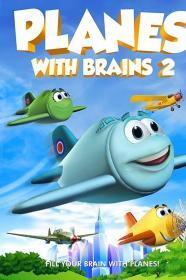 Planes with Brains 2 (2019)(DVD-R)