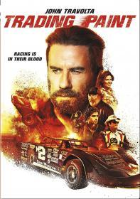 Trading Paint (2019)(DVD-R)