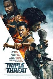Triple Threat (2019)(DVD-R)
