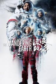 The Wandering Earth (2019)(DVD-R)