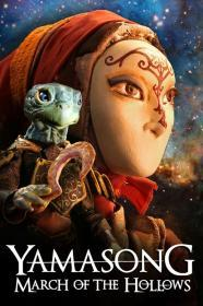 Yamasong March Of The Hollows (2019)(DVD-R)