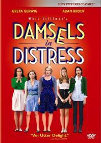 Damsels in Distress (2012)(DVD-R)