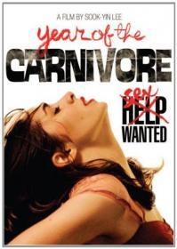 Year Of The Carnivore (2011)(DVD-R))