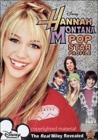 Hannah Montana: Pop Star Profile (DVD-R)