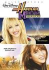 Hannah Montana: The Movie (Deluxe) (DVD-R)