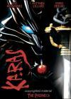 Karas V1: The Prophecy (DVD-R)