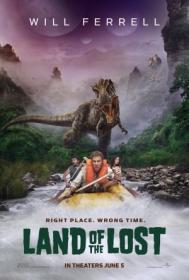 Land of the Lost (DVD-R)