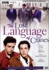Lost Language of Cranes, The (DVD-R)