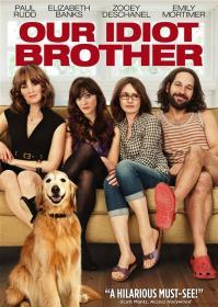 Our Idiot Brother (2011) Deluxe (DVD-R)
