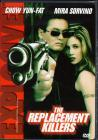 Replacement Killers, The (DVD-R)