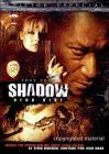 Shadow: Dead Riot (DVD-R)
