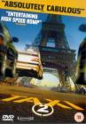 Taxi - 3 Disc Combo (DVD-R)