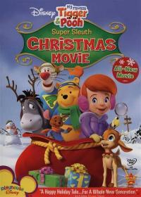 My Friends Tigger & Pooh: Super Sleuth Christmas Movie (DVD-R)
