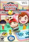 Cooking Mama: World Kitchen (Wii DVD-R)