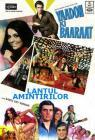 Yaadon Ki Baaraat (1973) (Hindi) (DVD-R)