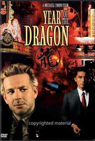 Year of the Dragon (1985) (DVD-R)