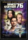 Space Station 76 (2014)(DVD-R)