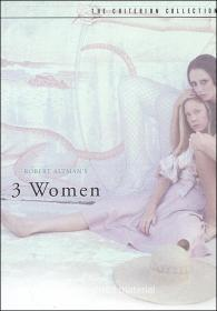 3 Women: The Criterion Collection (Deluxe)(DVD-R)