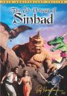 7th Voyage of Sinbad, The (Deluxe) (DVD-R)