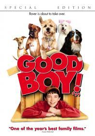 Good Boy! (DVD-R)(Deluxe)
