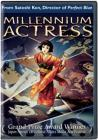 Millennium Actress (Deluxe) (DVD-R)