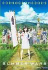 Summer Wars (DVD-R)